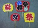 祭団扇/手描き